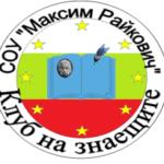 emblema klub znaeshti